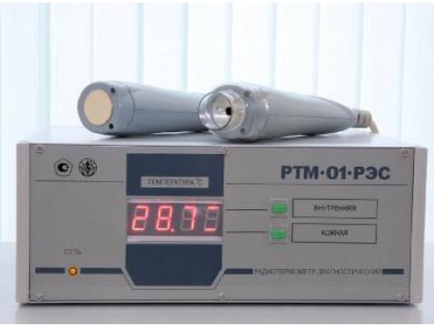 Радиотермометры диагностические компьютеризированные интегральной глубинной температуры мягких и костных тканей РТМ-01-РЭС