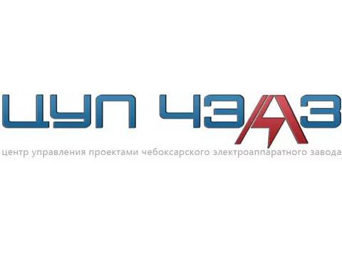 """Филиал """"Чебоксарский"""" ООО """"Энергобаланс"""", г.Чебоксары"""
