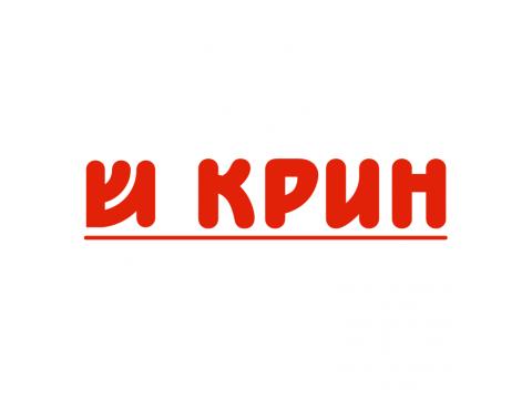 """ЗАО """"Кировский завод """"Красный инструментальщик"""", г.Киров"""