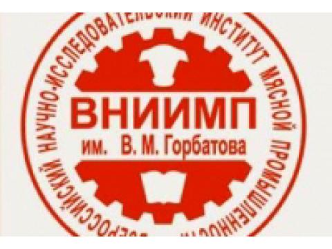 ВНИИМП (медицинского приборостроения), г.Москва