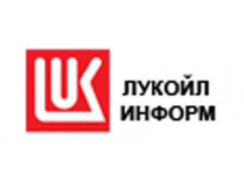 """Филиал ООО """"ЛУКОЙЛ-ИНФОРМ"""", г.Пермь"""