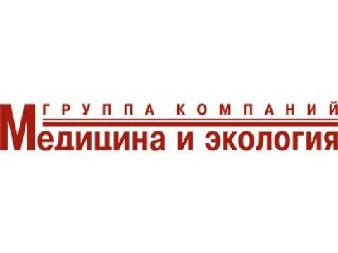 """ООО """"Медицина и Экология"""", г.Екатеринбург"""