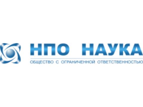 "ООО НПО ""Наука"", г.Чебоксары"