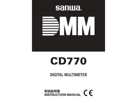 """Фирма """"Sanwa Electric Instrument Co., Ltd."""", Япония"""
