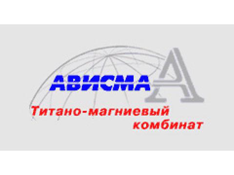 """Фирма """"АВИСМА"""" филиал ОАО """"Корпорация """"ВСМПО-АВИСМА"""", г.Березники"""