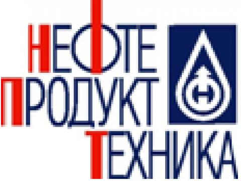 """ООО """"Нефтепродукттехника"""", г.Москва"""