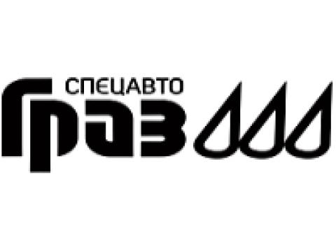 """ОАО """"Грабовский автомобильный завод"""" (ГРАЗ), с.Грабово"""