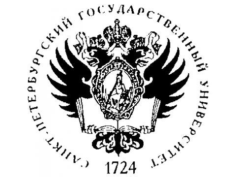 "ГУ ""ГГИ"", г.С.-Петербург"