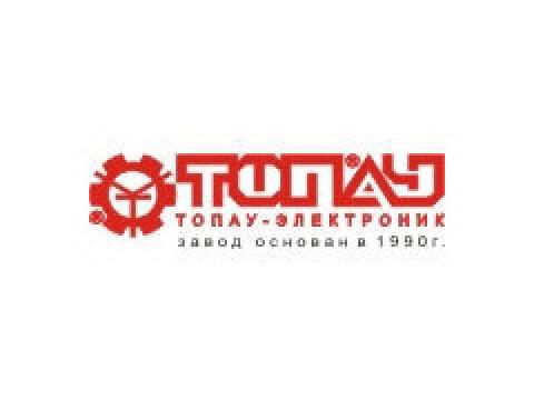 """ООО """"ТОПАУ-Электроник"""", г.Новоуральск"""