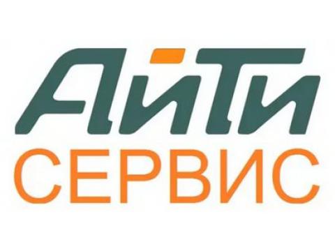 """ООО """"АйТи-Сервис"""", г.Воронеж"""