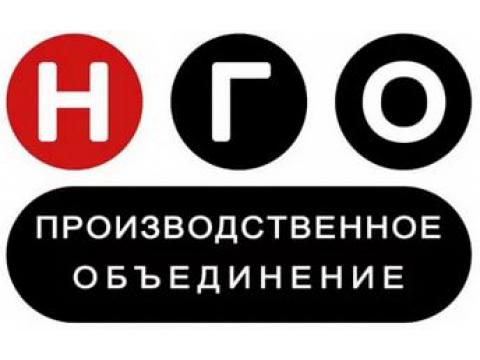 """ООО ПО """"Нефтяное и Газовое Оборудование"""", г.Самара"""