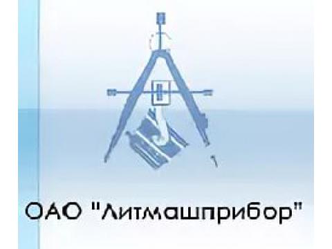 "ОАО ""Литмашприбор"", г.Усмань"
