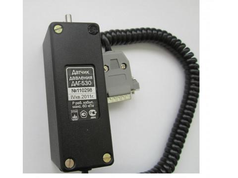 Датчики давления ДАГ-530