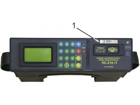 Приборы контроля натяга колец подшипников ПС-219.1