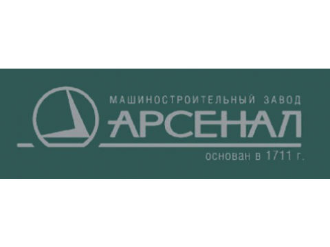 Киевский машиностроительный завод, Украина, г.Киев