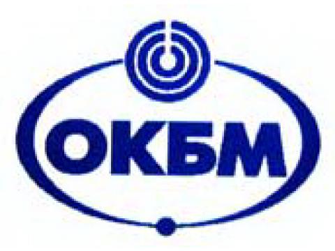 """КБ """"Горизонт"""", г.Нижний Новгород"""