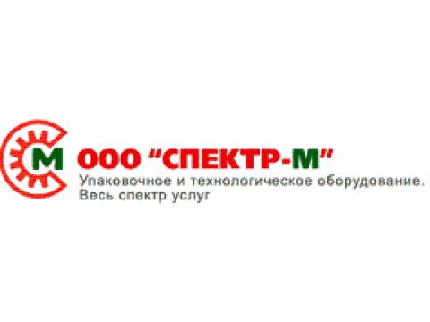 "ООО ""СПЕКТР-М"", г.С.-Петербург"