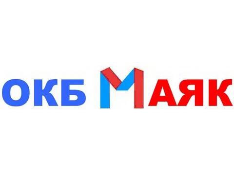"""ФГУП """"ОКБ """"Маяк"""", г.Пермь"""