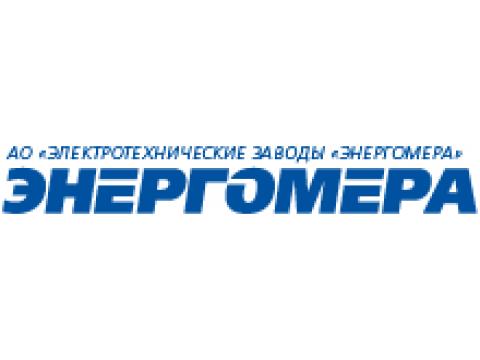 """ОАО """"ЗИП """"Энергомера"""", г.Невинномысск"""