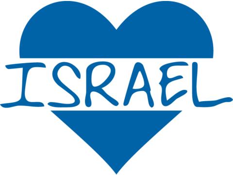 "Фирма ""Nextec Technologies 2001 Ltd."", Израиль"