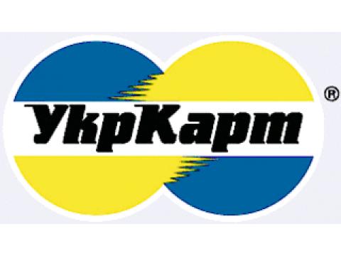"АО ""Украналит"", Украина, г.Киев"