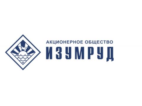 """ОАО """"Изумруд"""", г.Владивосток"""