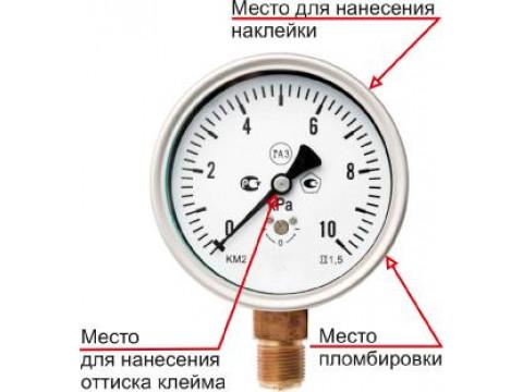 Манометры показывающие КM, КB и КMB