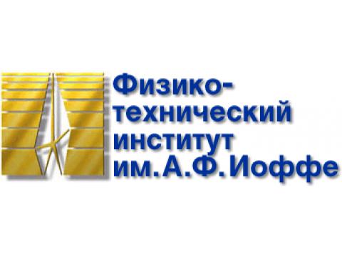 "ООО НТЦ ""Физимпэкс"" ФТИ Иоффе"", г.С.-Петербург"