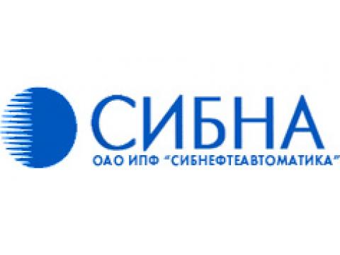 "ОАО ИПФ ""Сибнефтеавтоматика"", г.Тюмень"