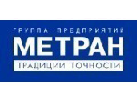 "ЗАО ""Метран-СТАР"", г.Челябинск"