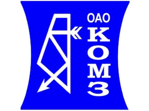 Литейно-механический завод, г.Казань (ликвидирован)
