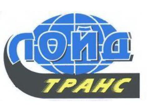 Опытно-экспериментальный завод гаражного и диагностического оборудования, Украина, г.Берегово