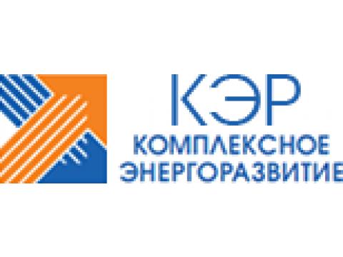 "Филиал ООО ""КЭР-Инжиниринг"" - ""КЭР-Автоматика"", г.Казань"