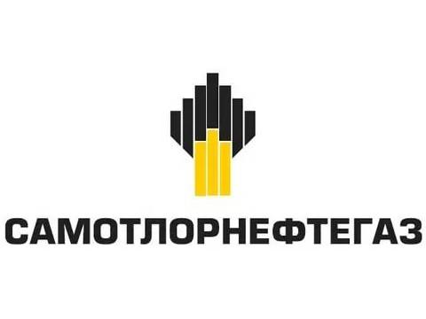 "АО ""Самотлорнефтегаз"", г.Нижневартовск"