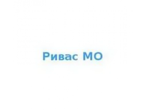 "ООО МНТЛ ""РИВАС"", г.Москва"