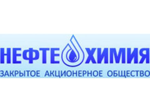 """ЗАО """"Нефтехимия"""", г.Новокуйбышевск"""