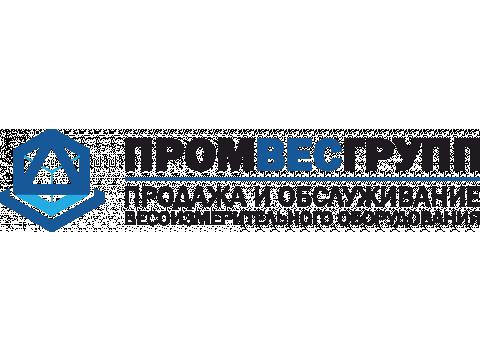"""ООО """"Промвесгрупп"""", г. Санкт-Петербург"""