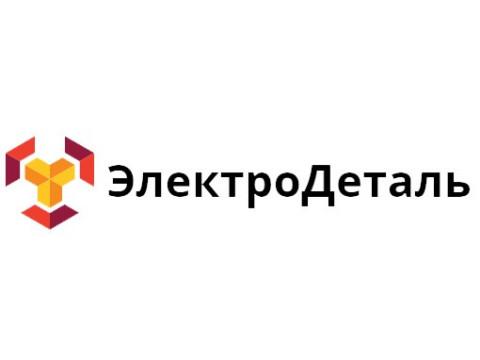 """ООО """"ЭлектроДеталь"""", г.Тюмень"""