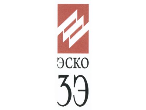 """ЗАО """"Энергосервисная компания 3Э"""", г.Москва"""
