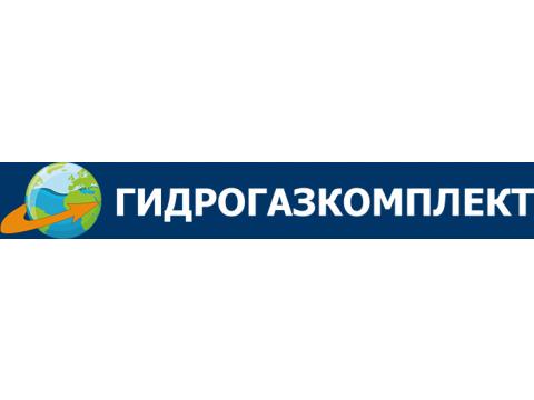 "ООО ""Гидрогазкомплект"", г.Москва"