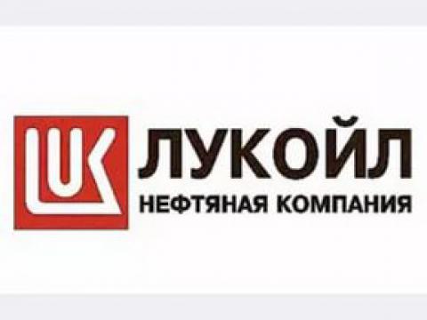 """ООО """"ЛУКОЙЛ-Нижневолжскнефть"""" ТПП """"Жирновскнефтегаз"""", г.Жирновск"""