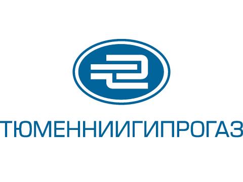 """ООО """"ТюменНИИгипрогаз"""", г.Тюмень"""