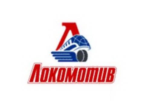 "ЗАО ""Локомотив"", г.Ярославль"