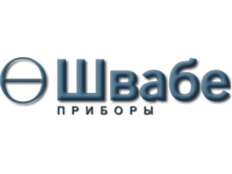 """АО """"Швабе-Приборы"""", г.Новосибирск"""