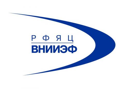 "ФГУП ""РФЯЦ-ВНИИИЭФ"", г. Саров"