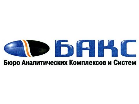 """ООО НТФ """"БАКС"""", г.Самара"""