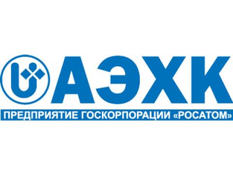 """ФГУП """"Ангарский электролизный химический комбинат"""", г.Ангарск"""