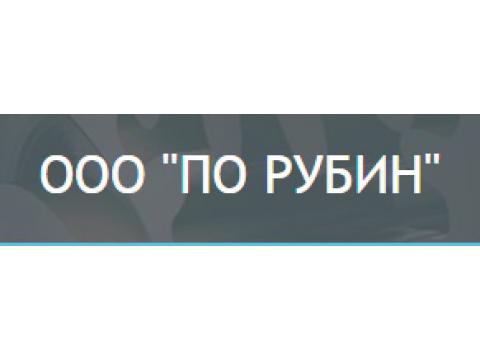 """ПО """"Рубин"""", г.Лыткарино"""