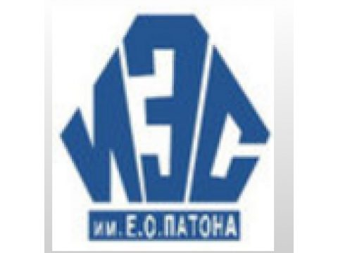 "ГП ""ОКТБ Института электросварки им.Е.О.Патона НАНУ"", Украина"