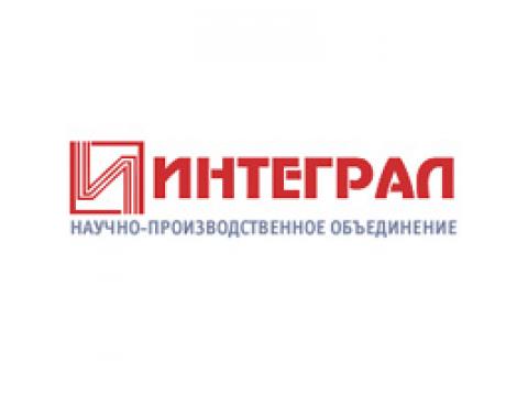 """Завод """"Электроника"""" ПО """"Интеграл"""", Беларусь, г.Минск"""